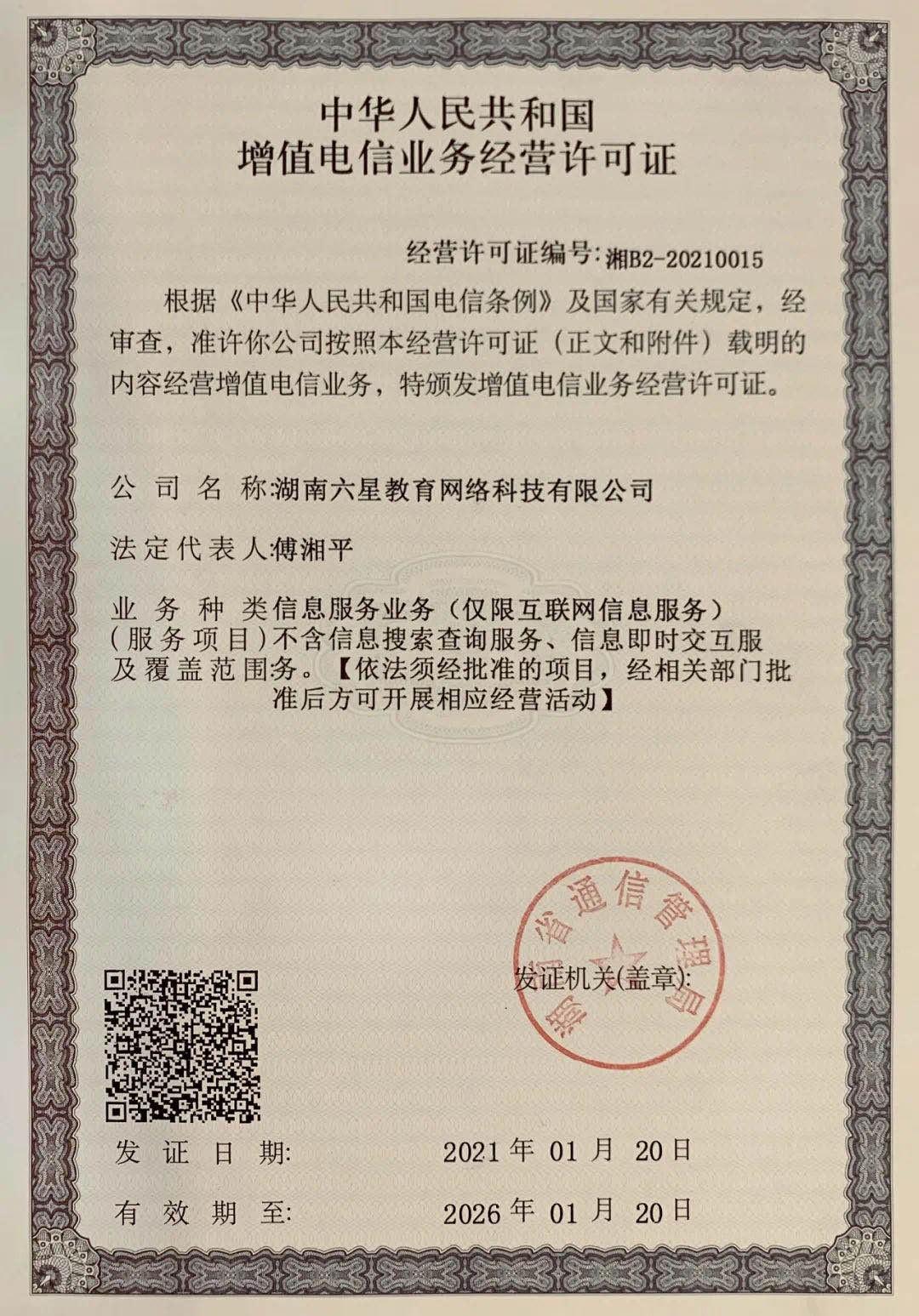 attachments-2021-01-UCtTVokv600ff3ca8b8cc.jpg